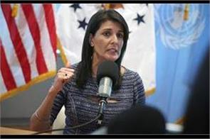 us must not give pak aid till it stops harbouring terrorists nikki haley