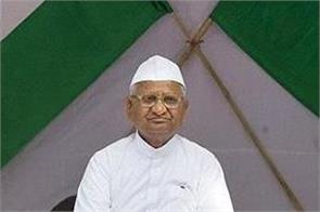 anna hazare says pm will be responsible if anything happens to me