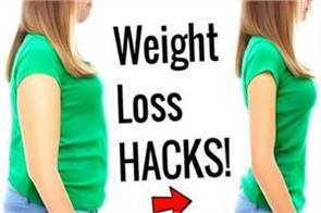 reason you should walk after dinner for weight loss