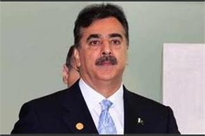 former pak pm gilani stopped from leaving country