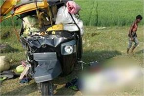 the horrific collision between auto and bus