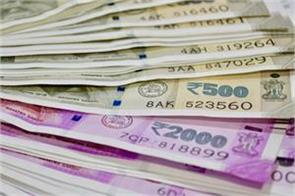 government has so far raised rs 53 558 crore from disinvestment