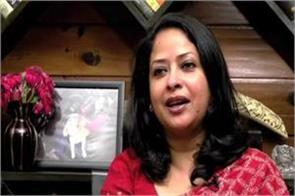 sharmitha mukherjee resigned from the post of congress chief media