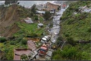landslide kills at least 11 on bolivian highway