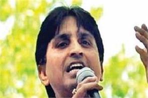 kumar vishwas emotional poem for martyrs