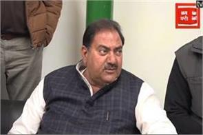 abhay chautala allegations on jjp