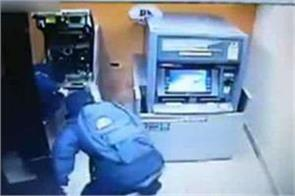 bank atm loot foiled in jammu thief caught in camera