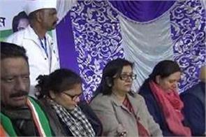 women congress