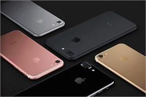 apple s interest free emi offer in china giving iphone on installment