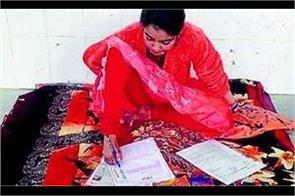 bihar boards 2019 chapra girl uses toes to take class 12 exam