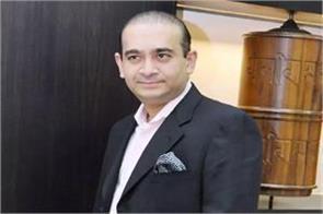 nirav modi seized assets worth rs 147 crores