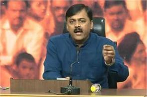 bjp accused of congress over military coup 2012