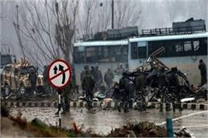 pulwama terrorist attack nia filed fir