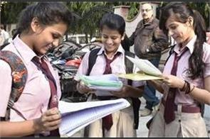 cbse 12th exams will be easier tomorrow this time the exam