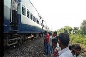 youth committed suicide by jumping in front of train
