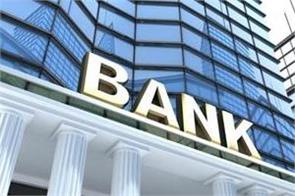 banks need rs 20trn deposits for credit growth may up rates