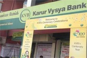 karur vysya bank q3 profit dives 70 pc as bad loans mount