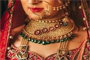 assam government give gift to brides