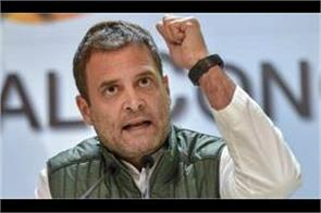 rahul ghandi bjp narinder modi anil ambani
