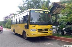 school buses will now be on the name of the thanedar constable