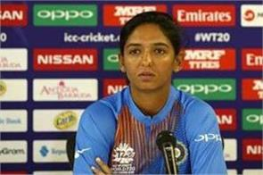 not disappointed by losing in t20 we have learned lesson harmanpreet