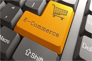india s e commerce business will be worth 14 lakh crore in 8 years