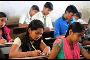 dungar college gets pett examination