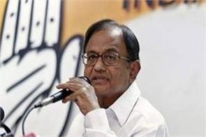 congress p chidambaram constitution hamid ansari