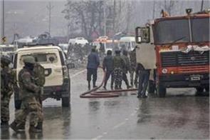 kashmiri students joked on martyred of soldier