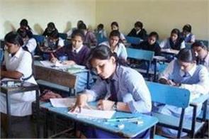 cctv at affiliated examination centers
