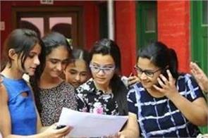 cbse has sent important messages to parents for the first time
