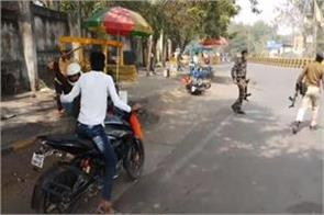 vhp and bajrang dal activists opposing valentine s day police nambi sticks