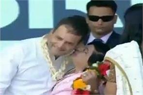 congress rahul gandhi gujarat video viral
