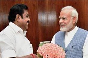 tamil nadu bjp to contest alliance between aidmk
