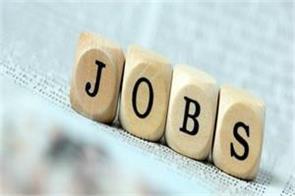 aiatsl jobs job news in hindi rojgar samachar