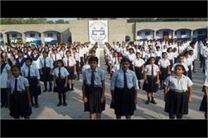 seats in navodaya schools