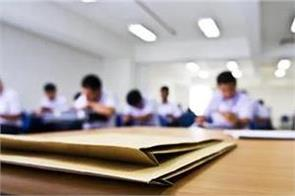 all examinations of cu and iuct are postponed