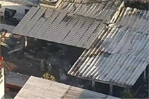 ten dead in fire at football club ground in brazil