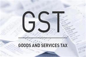 gst of 20 000 crores was stolen during 11 months of the current financial year