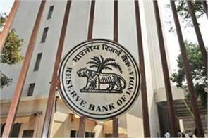finmin expects 3 4 more banks to come out of rbi s pca framework this year