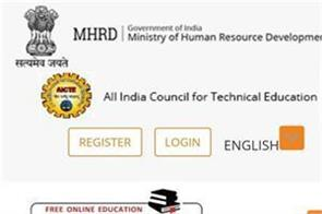 get yourself on the portal now iit free education