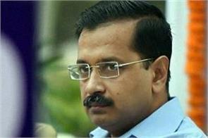 attack on arvind kejriwal