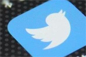 parliamentary panel asks twitter to engage more with ec