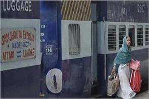 indian railways canceled the samjhauta express from march 4
