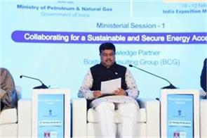 all households to soon have clean cooking fuel pradhan