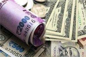 india s foreign exchange reserves cross  400 billion