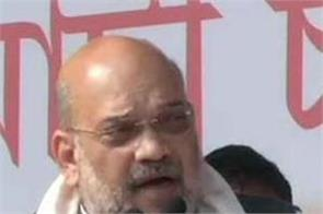 shah says we will not let assam a second kashmir