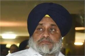 ranjit singh complaint against sukhbir singh badal