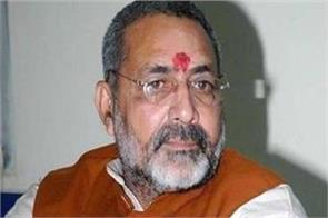 mamta is the super nautanki master giriraj singh