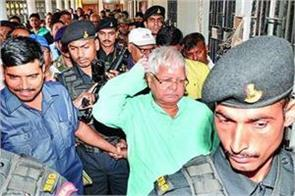 when the cbi sought lalu s arrest for the army s help
